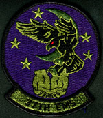 [37th Equipment Maintenance Squadron patch. (Webmaster's private collection)]